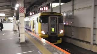 【ホームライナー千葉廃止】JR稲毛駅E257系NB‐02編成発車