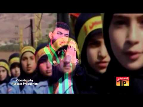 Ya Hujat Ulallah Shikwana Elaik  - Shadman Raza - Official Video