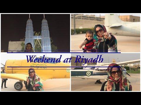 RIYADH - ROYAL AVIATION MUSEUM/ WORLD SIGHTS PARK - LANDMARK PARK - SAUDI VLOG (EP 153)