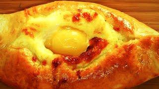 Рецепт Хачапури с сыром Хачапури ПО АДЖАРСКИ отличный завтрак