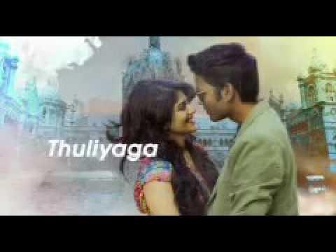 Tamil Love Whatsapp Status Video Youtube