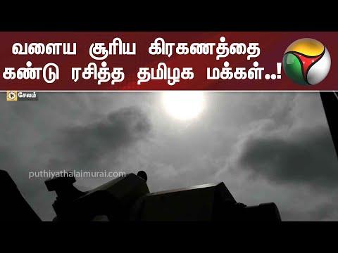 தண்ணீருக்காக அல்லாடும் திருவல்லிக்கேணி அடுக்குமாடிவாசிகள் | Chennai | Apartment | Water Scarcity from YouTube · Duration:  4 minutes 23 seconds