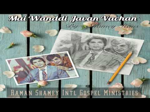 Shamey Hans new song 2017 main wandi jawan