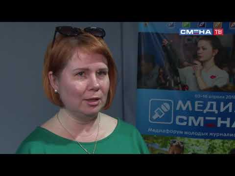 Интервью Юлии Житниковой - заместителя главного редактора газеты