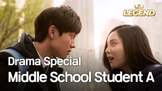 Video Middle School Student A | 중학생 A양 (Drama Special / 2014.04.25) download MP3, 3GP, MP4, WEBM, AVI, FLV Maret 2018