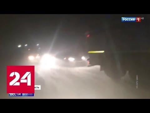 В Оренбургской области ухудшение погоды вызвало хаос на дорогах - Россия 24