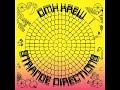 Miniature pour DMX Krew - Home Made Drum Machine (Hypercolour)
