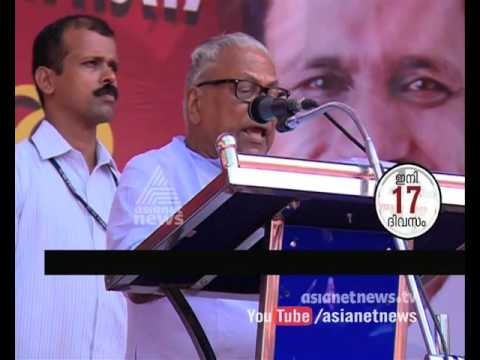 VS Achuthanandan has not said anything against PC George in election campaign at Poonjar