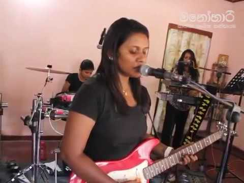 Oba Ma Hamu Una Da     Manohari Ladies Band    Kalutara, Sri Lanka   Upuli Karun