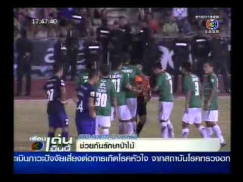 สรยุทธเจาะข่าวเด่น บอลไทยเดือด ทบ  vs บุรีรัมย์วางมวย 01