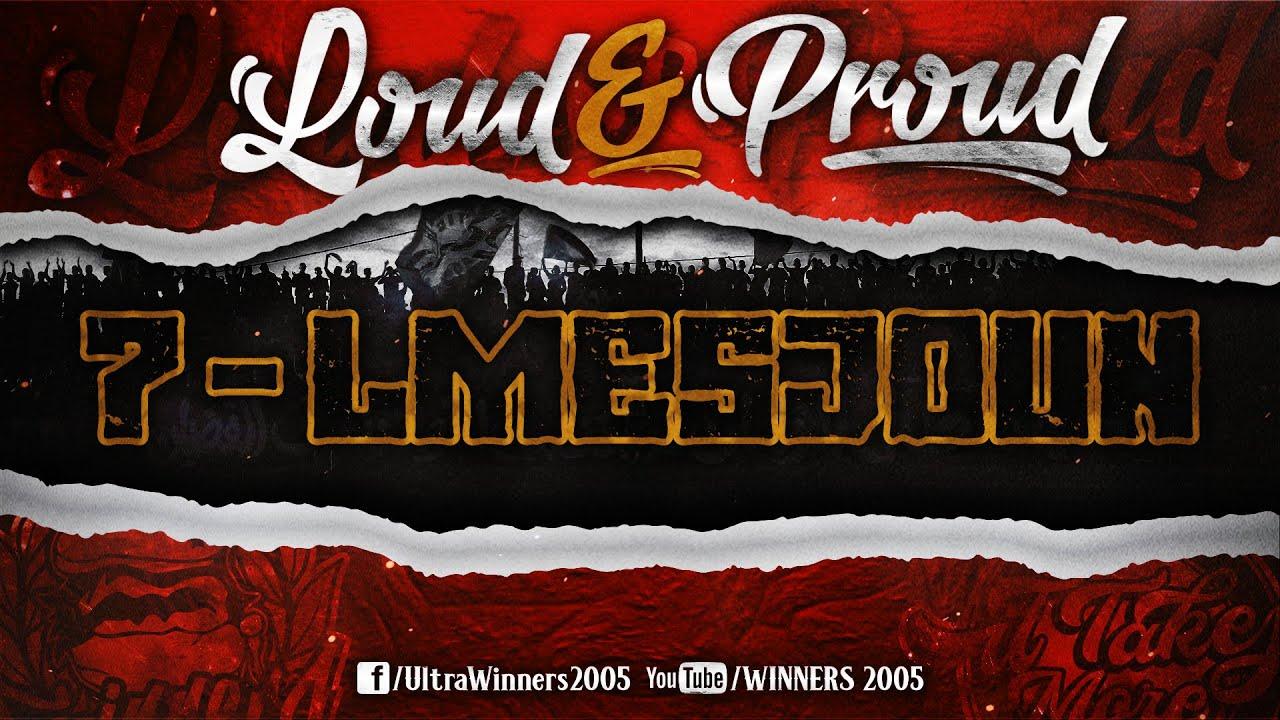 WINNERS 2005 - LOUD & PROUD 2020 - 7 - LMESJOUN