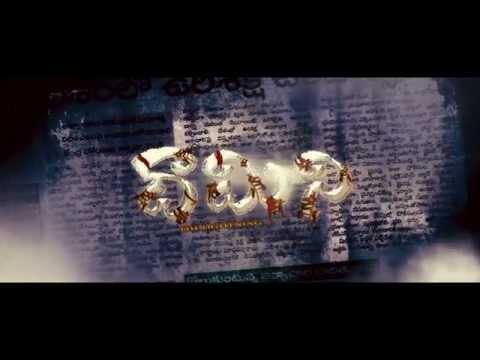 Daamini (2014) Telugu Film Teaser