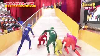 Funny Japanese Game Show 😂😂😂
