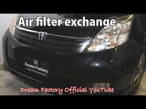 Air filter exchange☠ Toyota Isis@Dream Factory Official YouTube