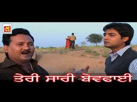 Mujhe Yaad Aa Rahi hai ( With Punjabi Lyrics  ) || Ashok Zakhmi || Musicraft ||