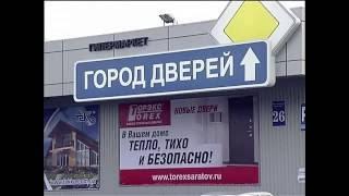 Гипермаркет дверей - магазин дверей в Киеве. Где купить двери?(Гипермаркет