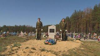 Памяти пограничников, погибших в годы Великой Отечественной войны