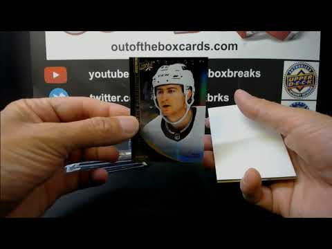 Out Of The Box Group Break #9536 20-21 TRILOGY HALF CASE DOUBLE UP