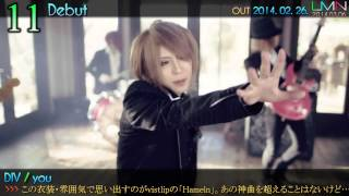 LMN J Music Top 30 Countdown 2014.03.06