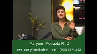 Maryam Mohebbi فرهنگ و روابط زناشویی