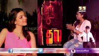 ss music exclusive kajal aggarwal interview on ak 57