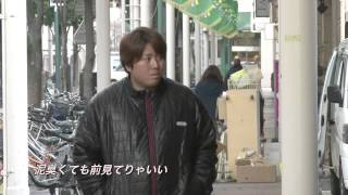 http://ameblo.jp/thogo/entry-11876797742.html 【山梨県発】吉本興業 ...