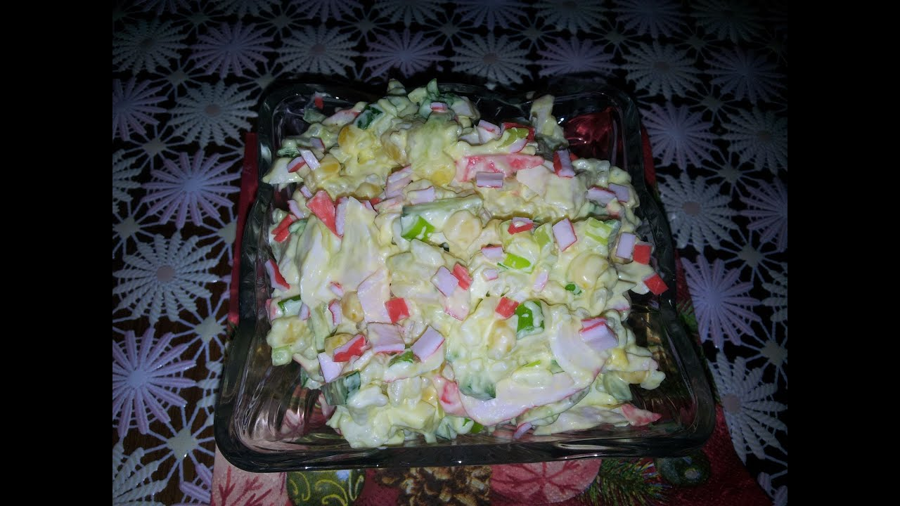 Салат крабовый самый вкусный
