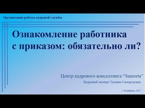 Какие в ТК РФ есть основания для лишения работника премии