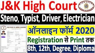 J&K High Court Online Form 2020 ¦¦ How to Fill J&K High Court Form 2020 ¦¦ J&K HC Recruitment Form