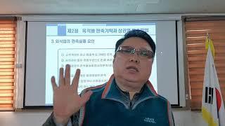 14주 외식창업경영3