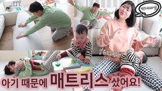 [매트리스추천] 아기 있는집 함께 쓰기 좋은 메모리폼토…