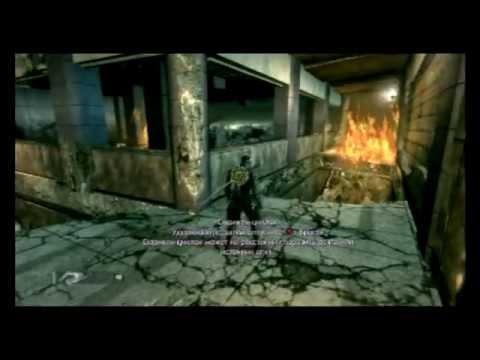 Download Ninja Blade PC Game Free Full Version