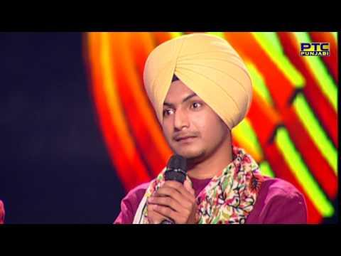 Amarjeet singing Maa Hundi Ae Maa Duniya Waleyo | Voice Of Punjab Season 7 | PTC Punjabi