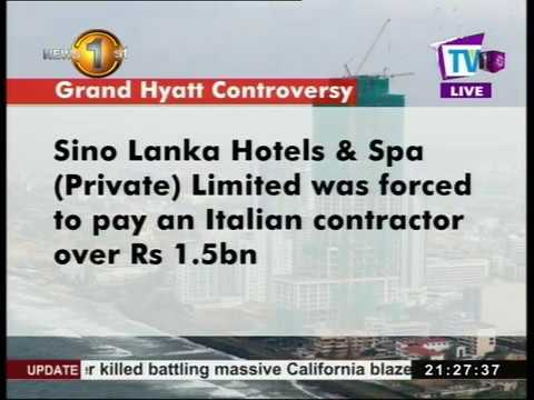 News 1st: Doors to close for Grand Hyatt construction as government battles with financial issues?