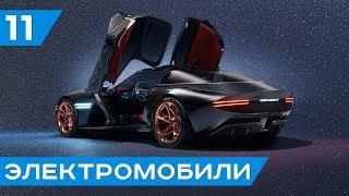 дайджест #11: BMW iX3, Porsche Mission E, Mercedes EQC, Nissan Leaf, BYD Denza 500, Mini Electric