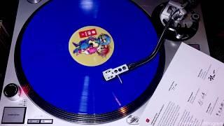 Ninja Gaiden The Definitive Soundtrack Vol. 2: Side B | Vinyl Rip (Brave Wave Productions)