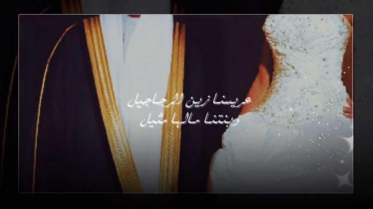 بطاقة دعوة زواج بالفيديو Fantastic Ideas