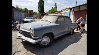 Купил автомобиль ГАЗ 21 !!!!!! Секретного агента КГБ СССР !!!!!! (GAZ 21 VOLGA 21) КАПСУЛА ВРЕМЕНИ