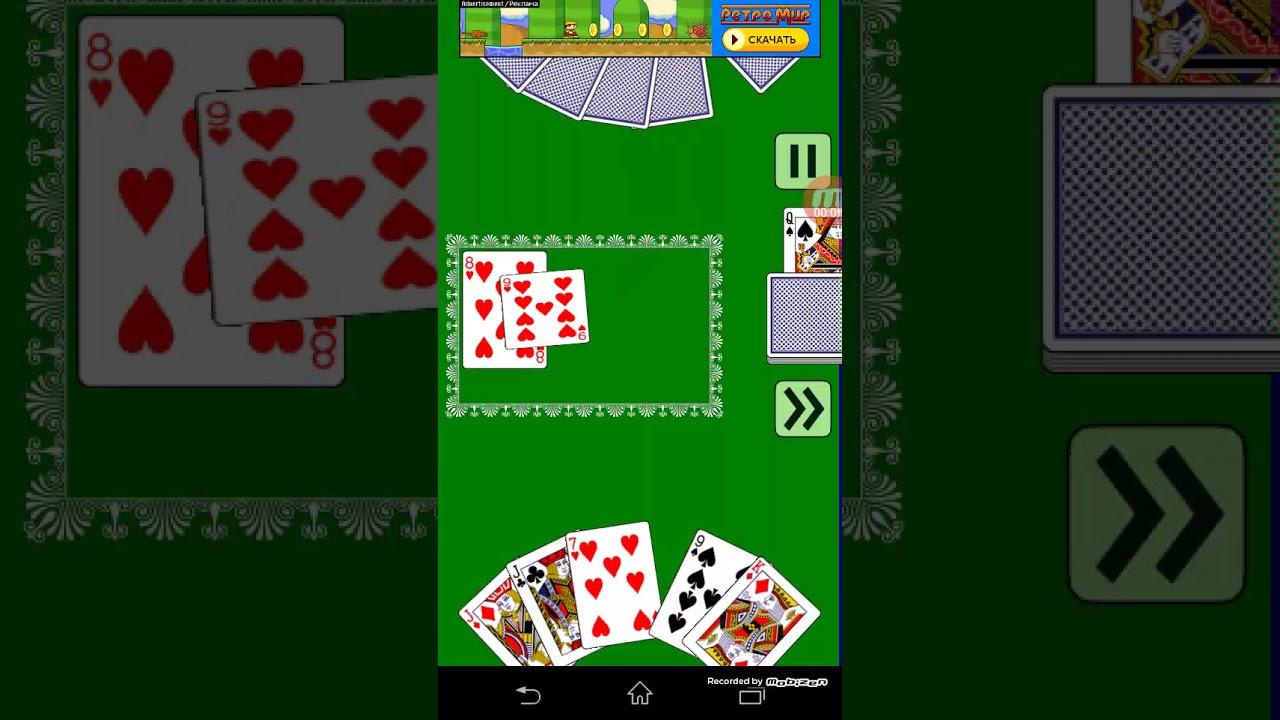 Как играть в карты в биту все покер игры онлайн