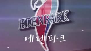 에덴파크 홍보영상