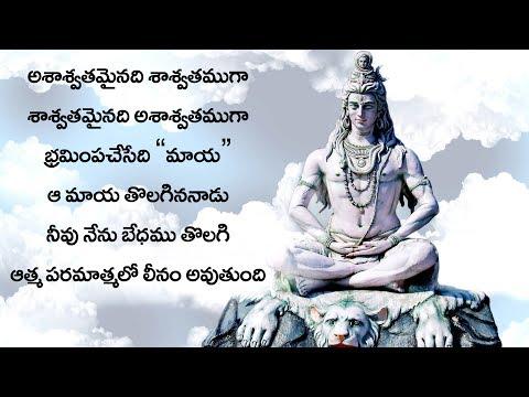 Brahma Ani Telusu - Excellent Telugu Song - Explains About Human Life !