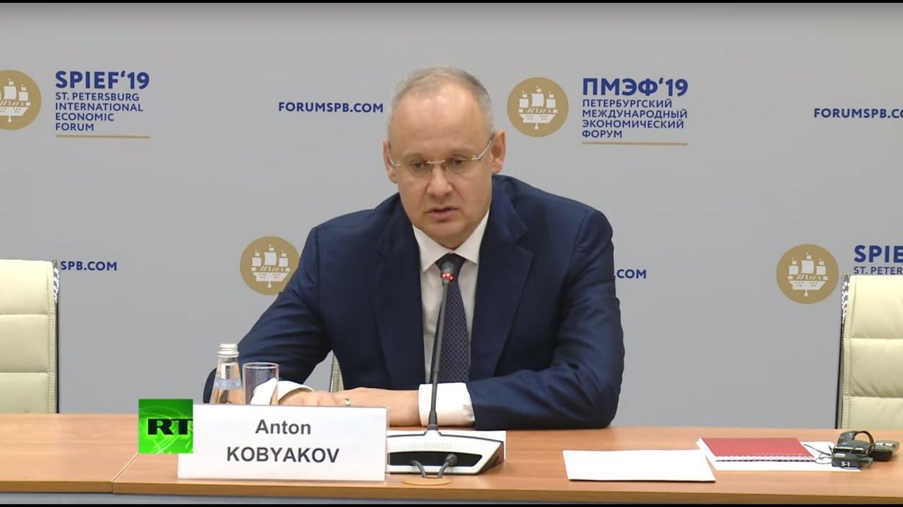 В Санкт-Петербурге подводят итоги ПМЭФ-2019