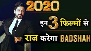 Shahrukh Khan To Make Big Announcement Of 3 Films In 2020!