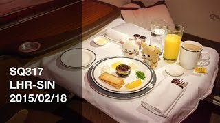 Singapore Airlines Sq317 Lhr-sin Suites Class Flight Report - 2015/02/18