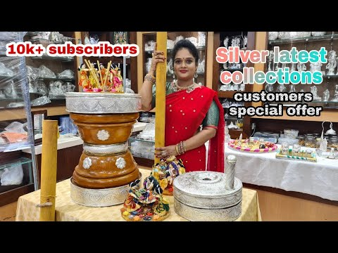 silver items new collection    pooja items   lockdown collection   online shopping available