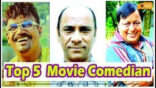 Top 5    Bangladeshi Movie Comedian   