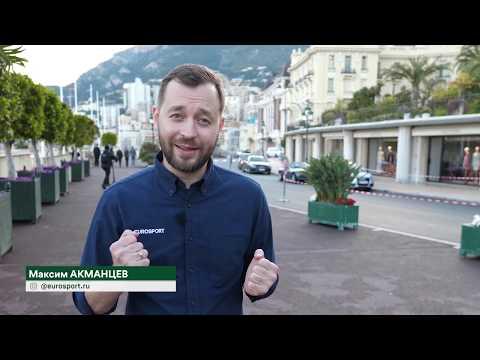 «Дешевле поселиться в соседней Ницце». Все о ценах в Монте-Карло