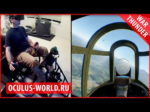 War Thunder на Oculus Rift | Окулус рифт аэро симулятор самолет летать полет вар VR игра обзор тест