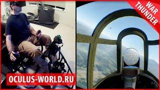 War Thunder на Oculus Rift | Окулус рифт аэро симулятор самолет летать полет вар VR игра обзор тест(Вступайте в нашу группу - http://vk.com/vrstoreru ▻▻▻ Сайт виртуальной реальности в России - http://vrstore.ru Россия:..., 2014-09-01T19:03:54.000Z)