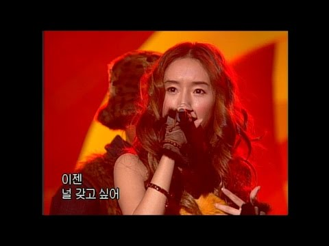 【TVPP】Lee Jung Hyun (AVA) - Ari Ari, 이정현 - 아리아리 @ Music Camp Live